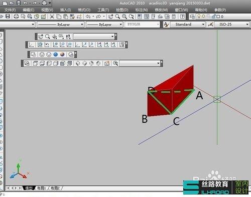和三维红五角星教程》注意事项 选择合适的三维视图,是方便画图的关键图片