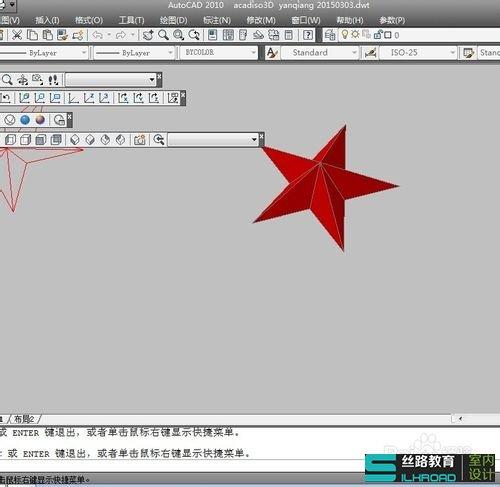 CAD不了二维和三维红五角星教程cad绘制存pdf图片