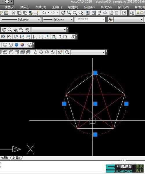 CAD致命二维和三维红五角星错误2014cad教程绘制出现图片