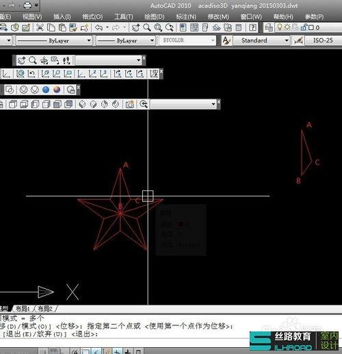CAD拉伸二维和三维红五角星教程cad直线怎么绘制批量图片