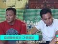 """《搜狐视频综艺饭片花》第二十七期 《爸爸3》强势回归 蓝宇CP上演""""活久见"""""""