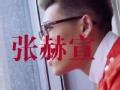 《新声报到》张赫宣 - 翻唱专辑追求完美 致敬导师杨坤