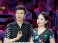 《中国面孔第二季片花》中国面孔收官之期 李咏被逼边走秀边念广告