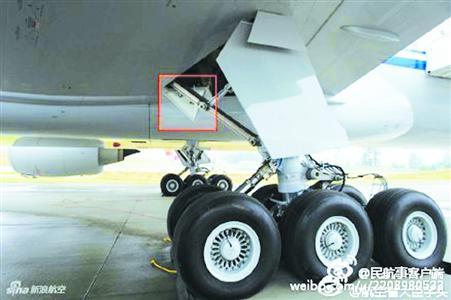 掉落的整机开端确以为波音777飞机的主升降架舱门盖板 本幅员片/微博截图