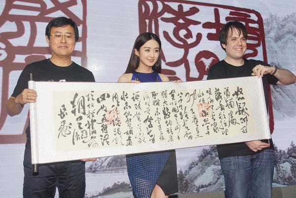 赵丽颖曝沉迷网游频烧钱 避谈《花千骨》抄袭质疑