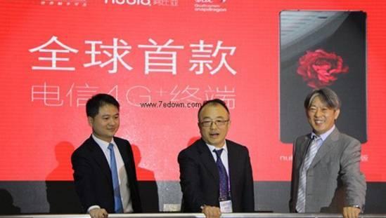 与中国电信一同推动4G+商用的,除了已经推出4G+芯片解决方案的著名芯片制造商高通之外,还有一家年轻的中国手机制造商的身影――努比亚。努比亚支持天翼4G+的智能手机nubia