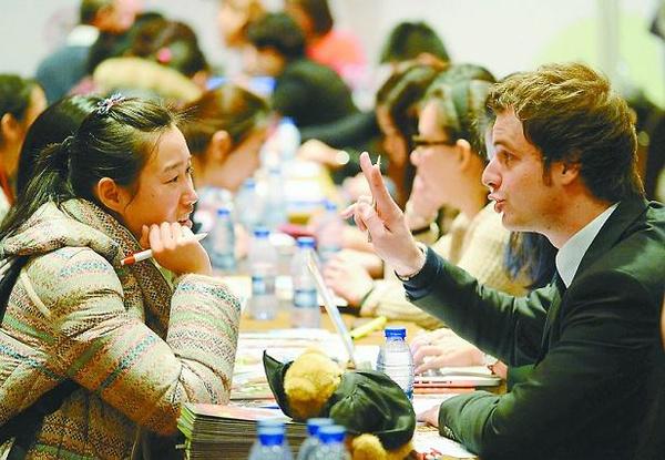 留学中介机构如何选择