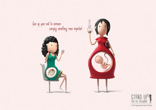 你肚子里是饭菜;而她肚子里是宝宝!