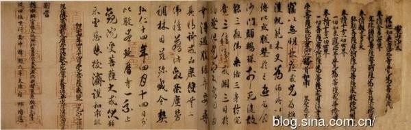 另外,在奈良时代到平安时代初期,随着佛教的兴盛,在写经方面,都已把