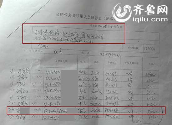 工资收入证明模板_银行资信证明_银行工资收入证明
