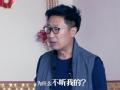 《爸爸去哪儿第三季片花》夏克立拒演汉奸 林大骏说父亲是魔鬼