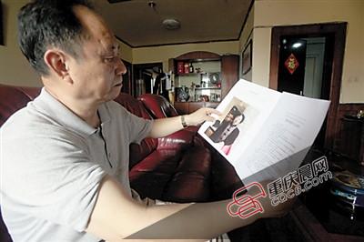 杨武能的弟弟杨武华翻阅王荫祺的尸体馈赠挂号表。 重庆晨报记者 雷键 摄