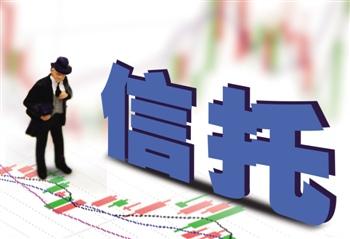 中信试水国内首单信托式PPP 持股项目公司60%