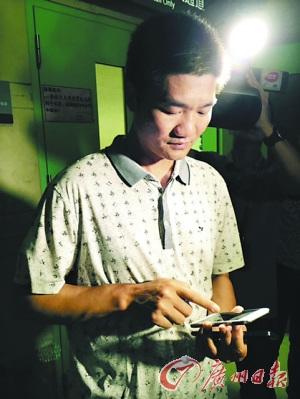 广东一女大夫被砍伤 丈夫:她被砍时我在做手术