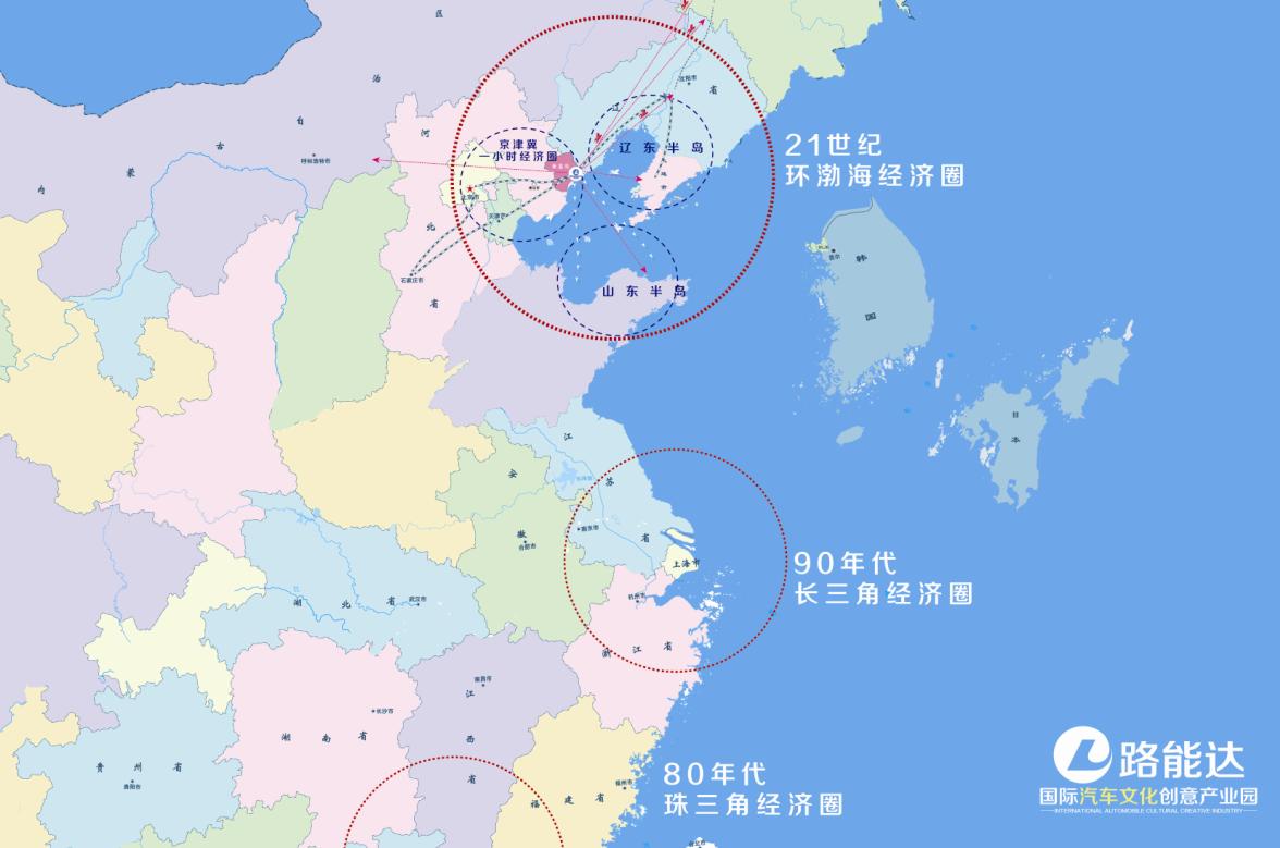 环渤海经济圈_环渤海经济圈
