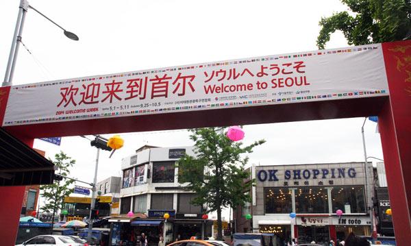 韩国对华签证新政:持日本团签可免签入境