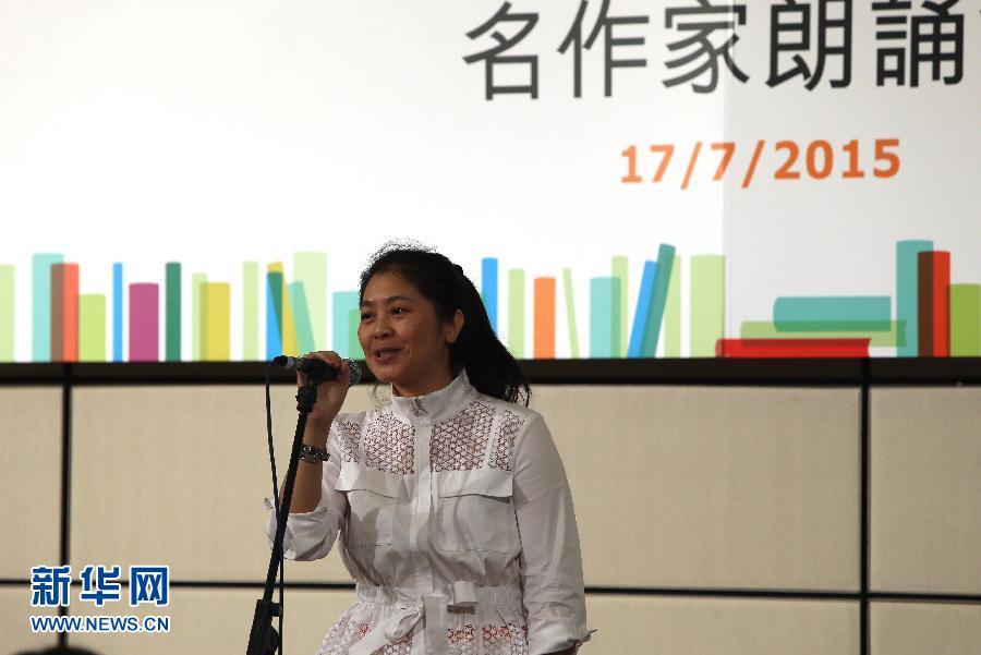 7月17日,诗人余秀华在朗诵会上为听众朗诵诗歌.图片