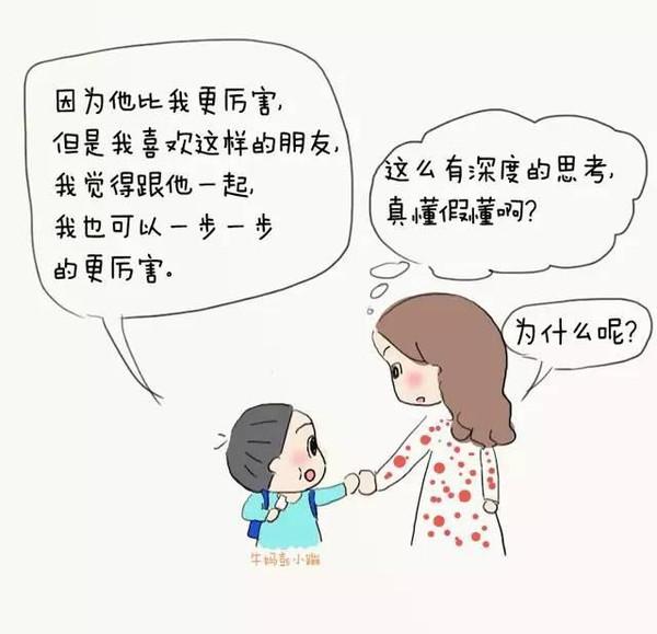 d动漫卡通心软妈咪中文对话_