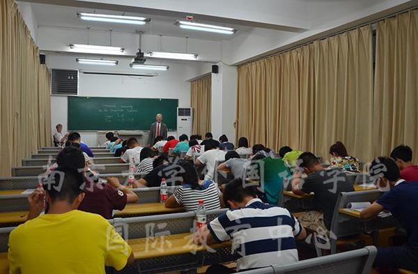 南京大学德国留学精英计划预科项目招生简章