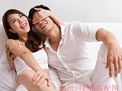 溜冰后吹起做爱_夫妻做爱后男人醒来后口舌干麻是不是身体那里出现病了