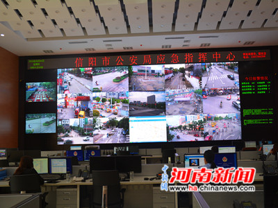 信阳城市:科技平安添翼安防视频锁警方v城市图片