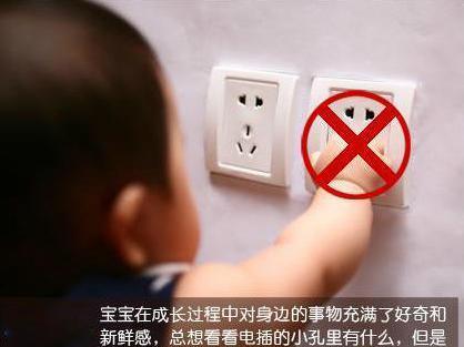 3岁女孩拔电扇插头触电身亡悲剧不要再发生了!