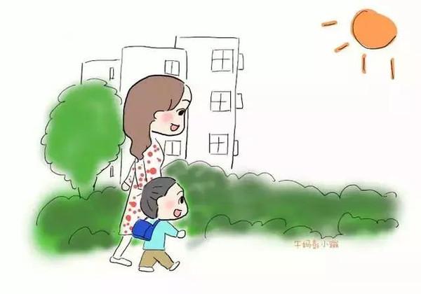母婴 正文  自从孩子上学之后, 我非常珍惜的时光, 就是他放学和上学