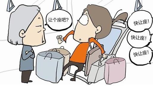 国内新闻|女子来例假公交车上被老人逼让座
