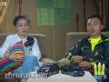 《极速前进中国版第二季片花》极速24小时:冯喆朱珠感情升温 邓紫棋求直通卡
