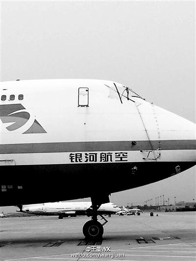 """网友指机身疑似""""打补丁""""的波音747货机"""