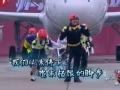 《极限挑战第一季片花》第六期 前传:黄渤扮裁判戏耍众人 男人帮变纤夫拉飞机
