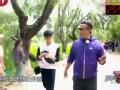 《极限挑战第一季片花》第六期 第二回合:罗志祥扔手机蒙众人 王迅机智求路人