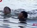 《极限挑战第一季片花》第六期 第四回合:黄渤高空滑索逃脱 王迅溺水获救