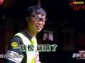 《极限挑战第一季片花》第六期 第五回合:王迅藏身民居 遭黄磊张艺兴联手围堵