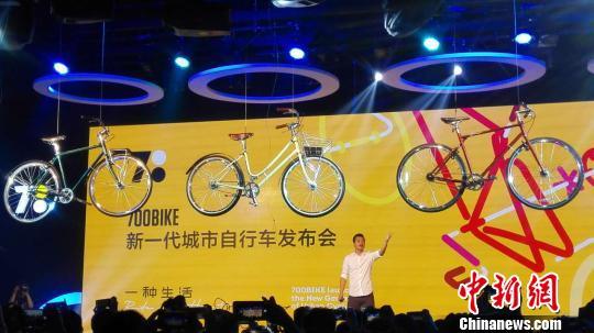700Bike联合创始人张向东7月19日晚间在北京首发了其四大系列城市自行车产品。