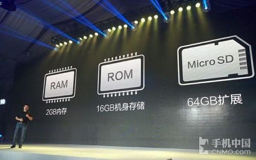 大神坚持做最有诚意的手机,大神Note 3则拥有强悍的性能。配置方面,它搭载64位MT6753八核处理器,包含八个Cortex-A53内核以及Mail-T720图形处理,不仅确保高性能低功耗,也让游戏、视屏画面相当流畅。与此同时,该机采用5.5英寸720P IPS高清显示屏,可视角度高达178°,屏幕色彩细腻真实,可视觉范围更广。