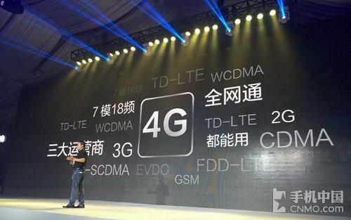 另外,大神Note 3内置2GB RAM+16GB ROM,存储采用了eMMC 5.0,读取速度提升100%,写入速度提升50%。它还前置摄像头为500万像素,后置摄像头为1300万像素,并辅以F2.0大光圈,配备3000mAh电池,支持中国移动即将商用的VoLTE语音技术,并运行基于Android 5.1棒棒糖的全新CoolUi+360 OS mini操作系统,结合超级玛丽技术,让手机续航能力大大加强。