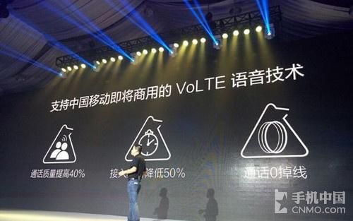 大神Note 3正式发布:899元/指纹识别