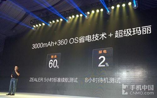 在网路方面,大神Note 3是一款7模18频手机,它全面支持移动、联通、电信的4G/3G/2G网络,而且内置的两个卡槽都支持4G卡,可以无缝切换三大运营商4G数据,下载速度为150Mbps。