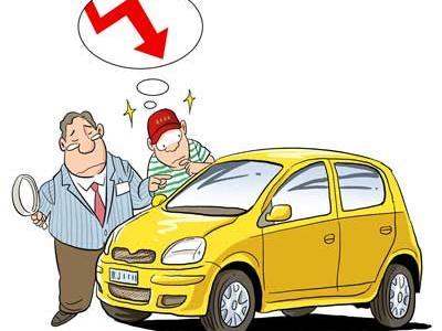 说说车险电子保单 这几大误区也要注意【保险吧】