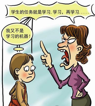 动漫 卡通 漫画 头像 388_433