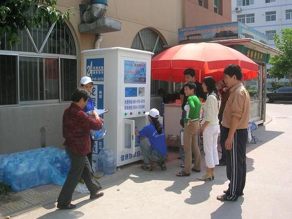 自动售水机收回的大量硬币怎么兑换纸币?