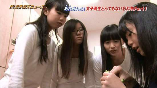 内衣忘记穿了,中国图片是这样解决的!最美女生日本女生图片