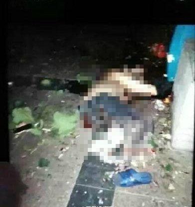 山东单县公园发作爆炸案已致1死27伤