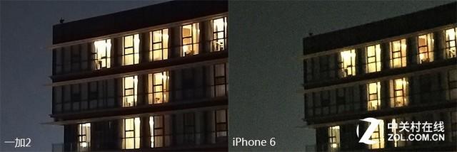 一加2对比iphone6