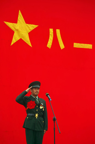 红军敬礼图片卡通
