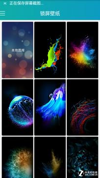大神Note3评测:全球首款千元指纹手机