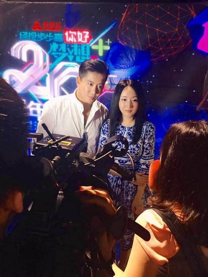 毛宁杨钰莹接受采访