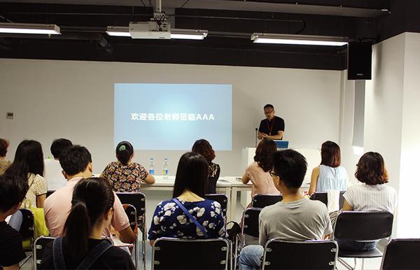 武汉UI设计培训学校AAA教育开展高校学习交流会