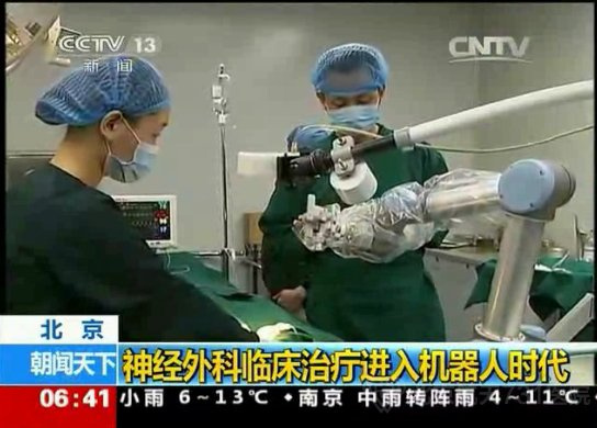 引领 脑病 治疗进入机器人时代 搜狐